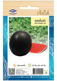 เมล็ดพันธุ์แตงโมดำ