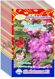 เมล็ดพันธุ์เทียนไทย