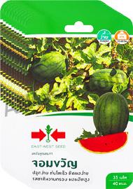 เมล็ดแตงโม จอมขวัญ