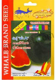 เมล็ดแตงโม พันธ์ุดำA