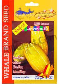 เมล็ดแตงไทย (ผลรี)