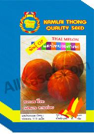 เมล็ดแตงไทย (ผลกลม)