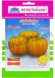 เมล็ดแตงไทย บัวแดง