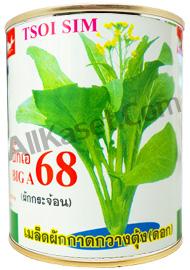 ผักกวางตุ้งดอกบิ๊กเอ 68