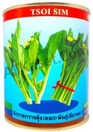 ผักกวางตุ้งดอก เขียวหยก