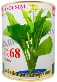 ผักกวางตุ้งดอก บิ๊กเอ68