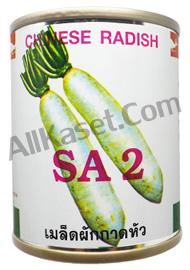 ผักกาดหัว SA2