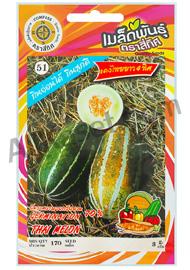เมล็ดแตงไทยยาว 4 ทิศ