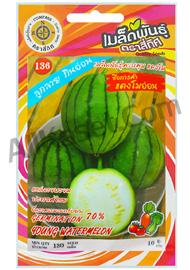 เมล็ดแตงโมอ่อน