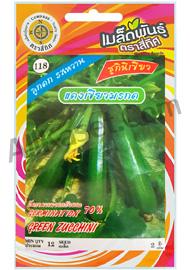 ซูกินีเขียวแตงเขียวมรกต