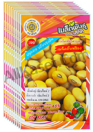 เมล็ดพันธุ์ถั่วเหลือง