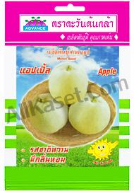 เมล็ดแคนตาลูป แอปเปิ้ล