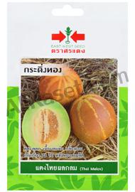เมล็ดแตงไทยผลกลม กระดิ่