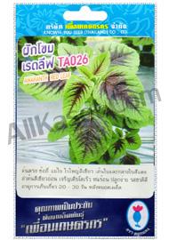 เมล็ดผักโขม เรดลีฟ TA02