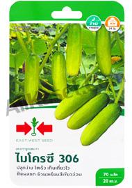 เมล็ดแตงกวา ไมโครซี 306