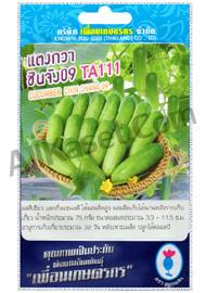 เมล็ดแตงกวา ชินจัง09