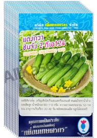 เมล็ดแตงกวา ชินจัง2