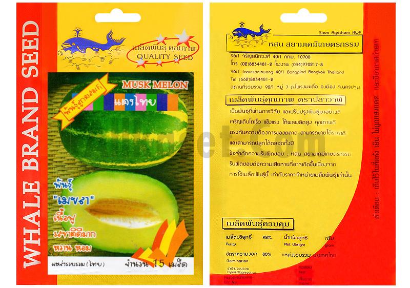 รูปเมล็ดแตงไทย พันธุ์เมขลา
